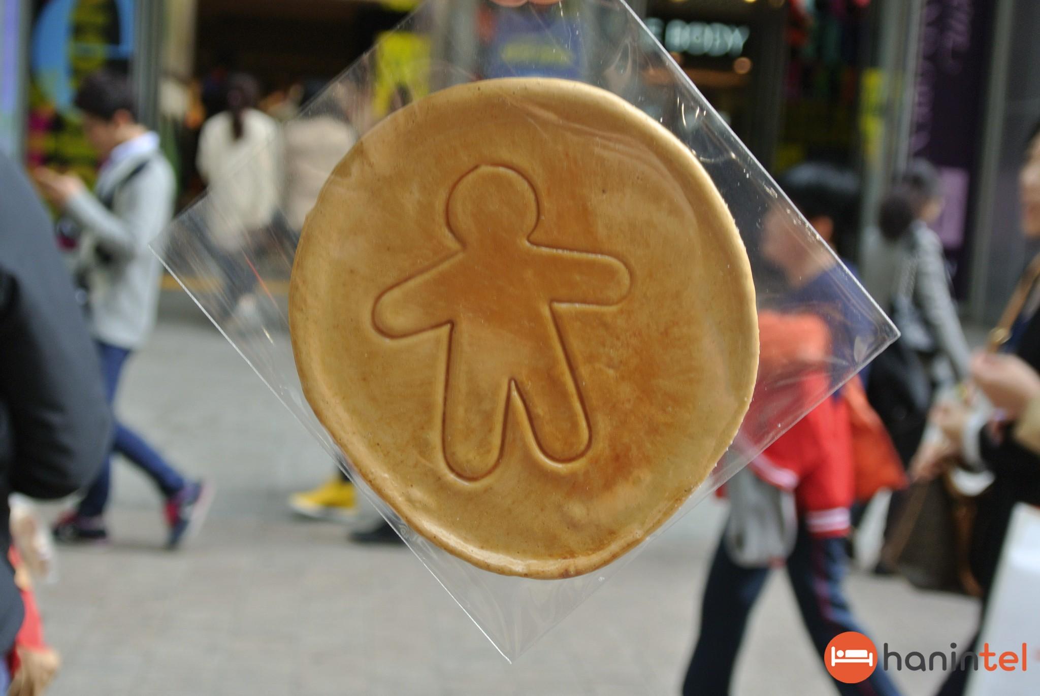 10 Street Food In Korea You Must Try  Hanintel-7682