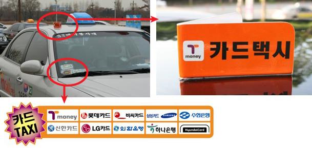 t money taxi